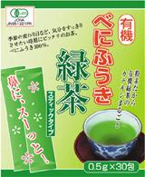 べにふうき緑茶スティックパッケージ