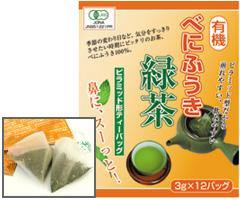 べにふうき緑茶ティーバッグ