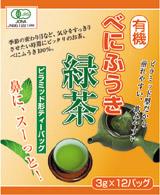 べにふうき緑茶ティーバッグパッケージ