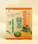 べにふうき緑茶ティー・バッグパッケージ